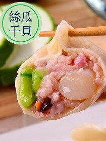 絲瓜干貝+金黃玉米+剝皮辣椒-美食甜點,蛋糕甜點,伴手禮,團購美食,網購美食