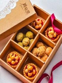 【爵拉斐】中秋心圓雪球豆塔禮盒-美食甜點,蛋糕甜點,伴手禮,團購美食,網購美食