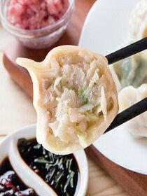 高麗菜豬手工水餃 (30入/包-美食甜點,蛋糕甜點,伴手禮,團購美食,網購美食
