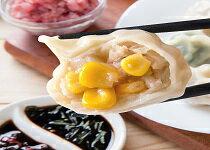 香甜玉米豬手工水餃 (30入/-美食甜點,蛋糕甜點,伴手禮,團購美食,網購美食