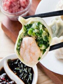 鮮蝦韭菜手工水餃 (30入/包-美食甜點,蛋糕甜點,伴手禮,團購美食,網購美食