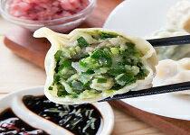濃郁韭菜豬手工水餃-美食甜點,蛋糕甜點,伴手禮,團購美食,網購美食