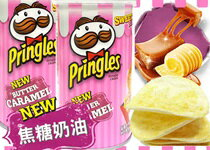 韓國粉紅品客 焦糖奶油洋芋片-美食甜點,蛋糕甜點,伴手禮,團購美食,網購美食