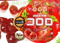 日本UHA味覺糖-美食甜點,蛋糕甜點,伴手禮,團購美食,網購美食