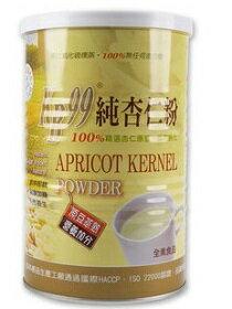 肯寶KB99純杏仁粉-飲料,咖啡,茶葉,果汁,紅茶