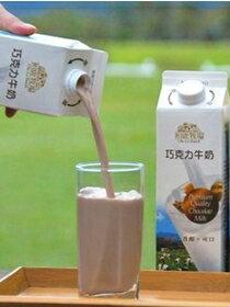 鮮奶系列-飲料,咖啡,茶葉,果汁,紅茶
