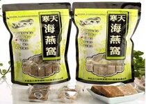 黑糖桂圓寒天(大顆,455g)-飲料,咖啡,茶葉,果汁,紅茶