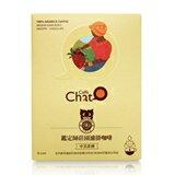 中美非洲8入盒裝-飲料,咖啡,茶葉,果汁,紅茶