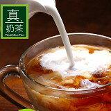 英式真奶茶-飲料,咖啡,茶葉,果汁,紅茶