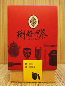 《琍好呷茶》高山烏龍茶-飲料,咖啡,茶葉,果汁,紅茶