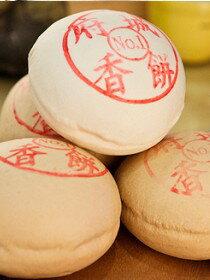 府城香椪餅7入-美食甜點,蛋糕甜點,伴手禮,團購美食,網購美食