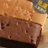 黃金起士X比利時巧克力-美食甜點,蛋糕甜點,伴手禮,團購美食,網購美食