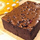 全新升級2倍濃度巧克力蛋糕-美食甜點,蛋糕甜點,伴手禮,團購美食,網購美食
