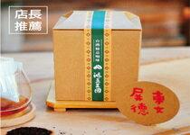 【鴻豆王國】屏東德文-飲料,咖啡,茶葉,果汁,紅茶
