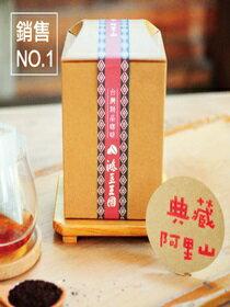 【鴻豆王國】典藏阿里山-飲料,咖啡,茶葉,果汁,紅茶