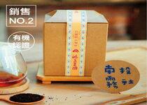【鴻豆王國】南投霧社-飲料,咖啡,茶葉,果汁,紅茶