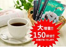 團購★濾掛式/掛耳式咖啡-飲料,咖啡,茶葉,果汁,紅茶