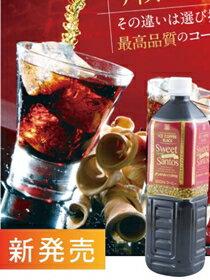 澤井無糖冰咖啡/900ML-飲料,咖啡,茶葉,果汁,紅茶