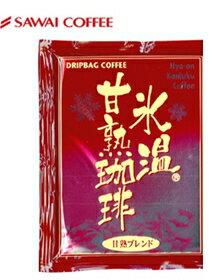 澤井-冰溫甘熟綜合掛耳式-飲料,咖啡,茶葉,果汁,紅茶