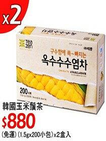 玉米鬚茶(200小包/盒)-飲料,咖啡,茶葉,果汁,紅茶