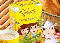 糙米燕麥片8包(35g/包)-飲料,咖啡,茶葉,果汁,紅茶