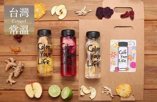 Color Your Life 花果水手提禮盒-飲料,咖啡,茶葉,果汁,紅茶