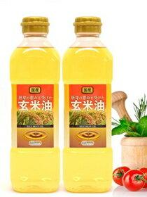玄米油單瓶(600g/瓶)-飲料,咖啡,茶葉,果汁,紅茶