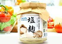 台塩生技鹽麴組☆六瓶免運-飲料,咖啡,茶葉,果汁,紅茶