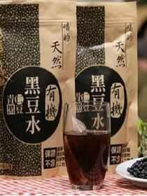 有機青仁黑豆水(2袋組)15g-飲料,咖啡,茶葉,果汁,紅茶