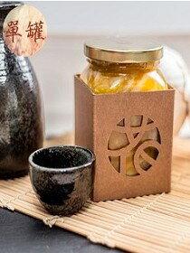 圓仔花瓶漬 ★「金瓜泡菜」-飲料,咖啡,茶葉,果汁,紅茶