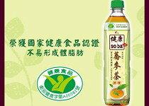 健康so ba CHA-蕎麥茶-飲料,咖啡,茶葉,果汁,紅茶
