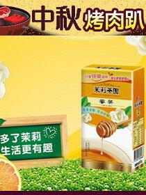 茉莉茶園-蜜茶300ml-飲料,咖啡,茶葉,果汁,紅茶