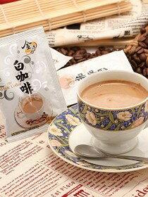 無糖白咖啡!解膩超好喝!-飲料,咖啡,茶葉,果汁,紅茶