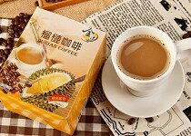榴槤愛好者必敗!-飲料,咖啡,茶葉,果汁,紅茶