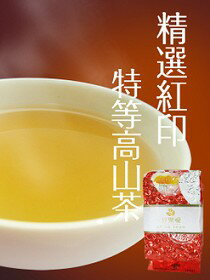 精選紅印特等高山茶-飲料,咖啡,茶葉,果汁,紅茶