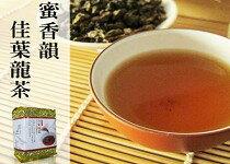 天然順口佳葉龍茶-飲料,咖啡,茶葉,果汁,紅茶