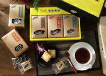 經典禮盒組(大顆630g三盒)-飲料,咖啡,茶葉,果汁,紅茶