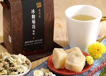 【糖鼎養生鋪】冰糖菊花茶磚禮盒-飲料,咖啡,茶葉,果汁,紅茶