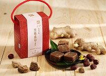 【糖鼎養生鋪】黑糖薑母茶磚禮盒-飲料,咖啡,茶葉,果汁,紅茶