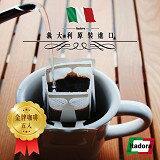 來自米蘭手烘口感-飲料,咖啡,茶葉,果汁,紅茶