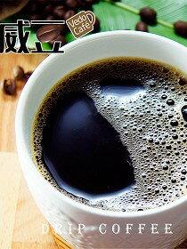 【威豆精品咖啡】馬拉威-女裝,內衣,睡衣,女鞋,洋裝