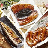 蒲燒三鮮特價組(不附禮盒)-美食甜點,蛋糕甜點,伴手禮,團購美食,網購美食