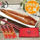 蒲燒鰻魚200g*3尾/盒-美食甜點,蛋糕甜點,伴手禮,團購美食,網購美食