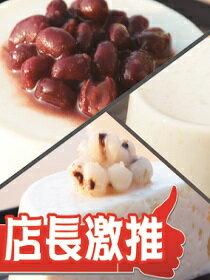 店長激推-原味/紅豆/薏仁-飲料,咖啡,茶葉,果汁,紅茶