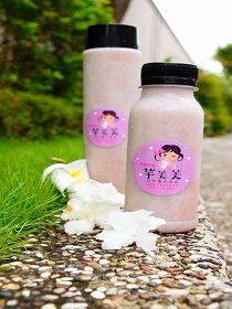 【芋美美】芋頭牛奶-飲料,咖啡,茶葉,果汁,紅茶