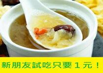 【芋美美】新朋友試吃6入組-飲料,咖啡,茶葉,果汁,紅茶