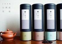 免運專區-飲料,咖啡,茶葉,果汁,紅茶