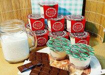 【歐樂利甜點】提拉米蘇 10入-飲料,咖啡,茶葉,果汁,紅茶