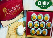 【歐樂利甜點】香芒鮮奶酪10入-飲料,咖啡,茶葉,果汁,紅茶