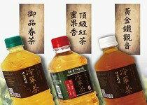 綜合冷萃茶(無糖)3瓶特惠組-飲料,咖啡,茶葉,果汁,紅茶